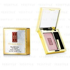 Elizabeth Arden - Beautiful Color Eyeshadow (#022 Romance)