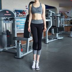 Quintina - Two-Tone Cropped Sport Leggings