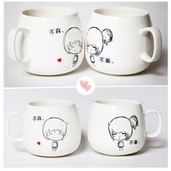 INTI - Set of 2: Printed Mug