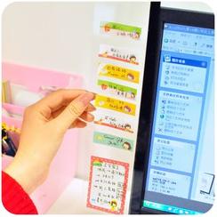 默默愛 - 電腦顯示器側留言板