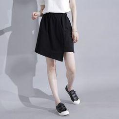 Sonne - Asymmetric A-Line Skirt