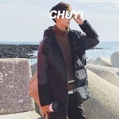 Chuoku - Padded Long Coat