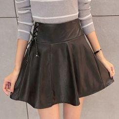 Fashion Street - Faux Leather Mini Skirt