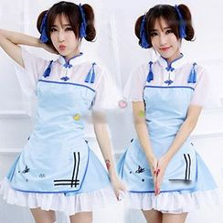 Cosgirl - The Journey of Flower Cosplay Costume