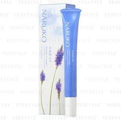 NARUKO - Nmarjoram and Lavender Brightening Eye Cream EX