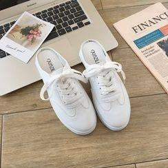 Chryse - 半拖休閒鞋
