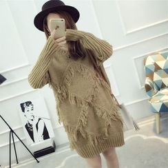 Dream Girl - Fringe Trim Long Sweater