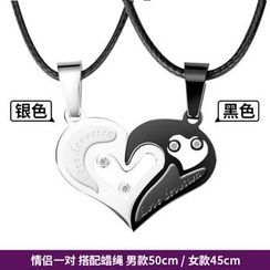 Love Generation - Couple Heart Necklace