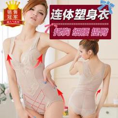 Giselle Shapewear - Shaping Bodysuit