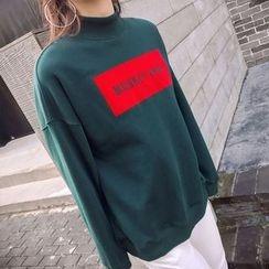Oulimom - 孕婦字母小高領套衫