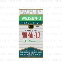 WEISEN-U - WEISEN-U (Small)