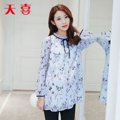 Megumi - Maternity Floral Print Blouse