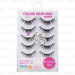 Beauty Nailer - Eyelash Value Pack #48