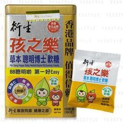Hin Sang - Happy Baby Herbal Doctor IQ Gummy Candy (Apple Flavor)