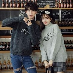 Je T'aime - Couple Matching Lettering Embroidered Mock Neck Sweater