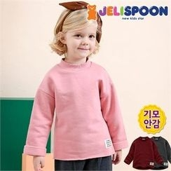 JELISPOON - Kids Mock-Neck Brushed-Fleece Lined Top