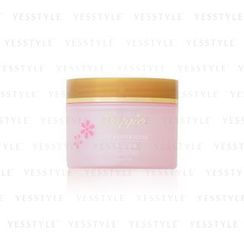 Laggie - Rich Repair Mask (Ceramide) (Jar Type)
