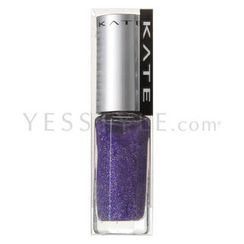 Kate - Nail Color (#PU-10)