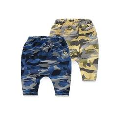 WellKids - Kids Camouflage Harem Pants