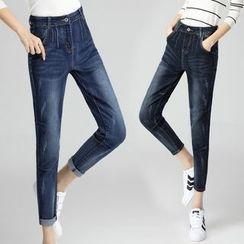 Arroba - Distressed Skinny Jeans
