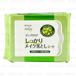 Kracie - Naive Make Up Cleansing Sheet - Moisture (Green)