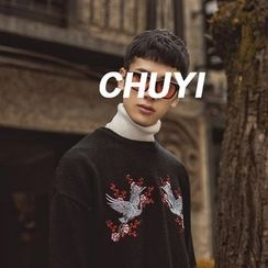 Chuoku - Embroidered Sweater