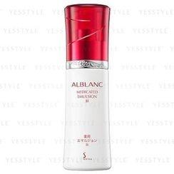 Sofina - ALBLANC 潤白美肌乳液 III