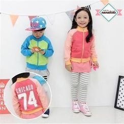 nanakids - Kids Raglan-Sleeve Lettering Baseball Jacket