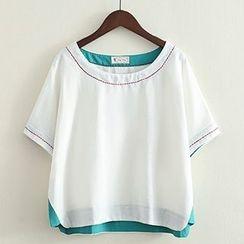 ninna nanna - Embroidered Linen-Blend Short-Sleeve Top