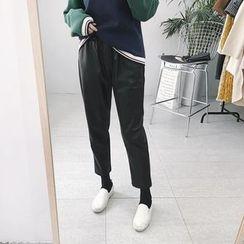Eva Fashion - Faux Leather Harem Pants