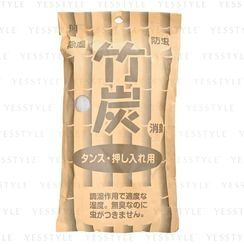 小久保 - 竹炭 (长装)