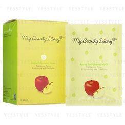 My Beauty Diary 我的美丽日记 - 苹果多酚面膜 (英文版)