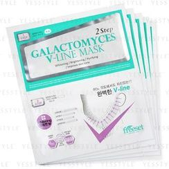 Freeset - Galactomyces V-line Mask (Anti-Wrinkle)