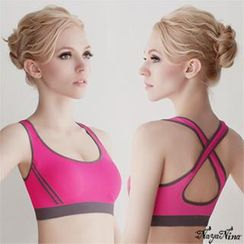 Naya Nina - Contrast Cross-Strap-Back Sporty Wireless Bra