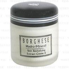 Borghese - 營養滋潤霜