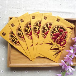 Lucky Cat - Lunar New Year Red Packet (6pcs)