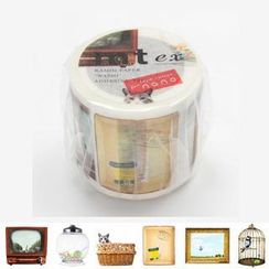 mt - mt Masking Tape : mt ex for tape cutter nano Set Container