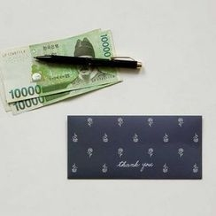 Full House - Printed Envelope 5pcs