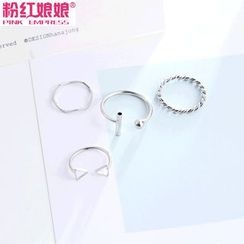 Persinette - Metal Ring Set