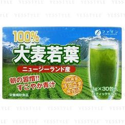 Fine - 100% Young Barley Grass
