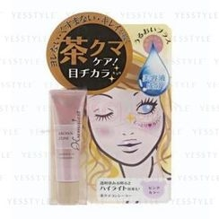 brilliant colors - Eye Zone Concealer (Brown Zone)