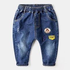 Kido - Kids Distressed Jeans