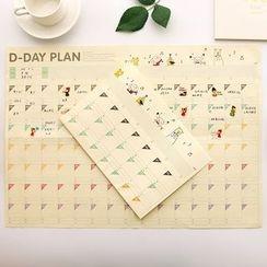 Nina's House - 100 Days Planner