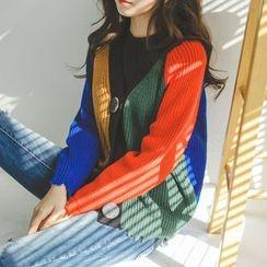 JUSTONE - Fray-Hem Color-Block Cardigan