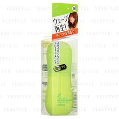 Mandom - Lucido-L Hair Make Supplement - Styling Milk (Wave)