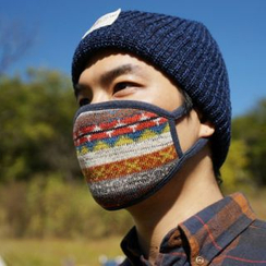 iswas - 'Nordic Island' Series Organic Patterned Mask