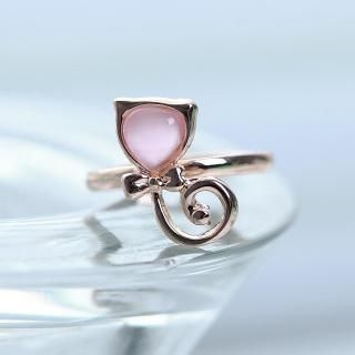 Cuteberry - Jeweled Cat Ring