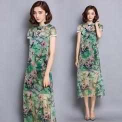Diosa - Short-Sleeve Floral Cheongsam