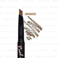 LadyKin - Real Like Innateline Eyebrow (#02 Mocha Brown)