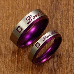Creole - Couple Matching Ring